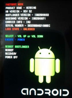 android-bootloader.250x500